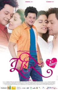 Swapnil Joshi - Tu Hi Re Marathi Movie Poster