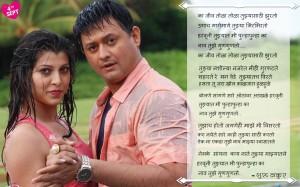 marathi movie download tu hi re