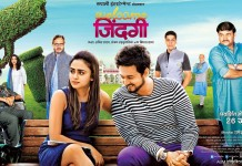 Welcome Zindagi Marathi Movie