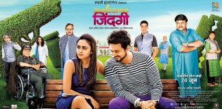 Welcome Zindagi Marathi Movie