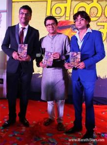 Ajay-Atul & Raj Thakare