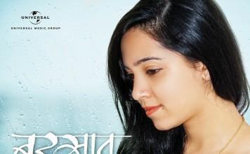 Barsaat - Shamika Bhide