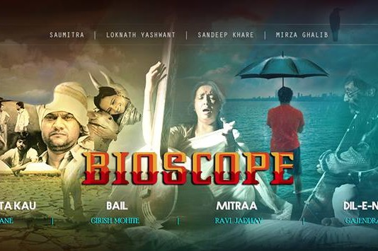 Mumbai Pune Mumbai 2 Full Marathi Movie HD