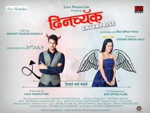 Dhinchyak Enterprise Marathi Movie