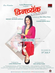 Dhinchyak Enterprise Marathi Movie Poster