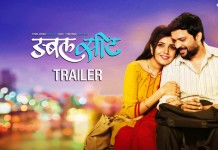 Double Seat (Marathi Movie) Trailer