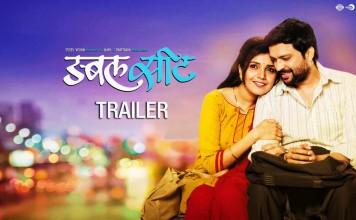 Double Seat (Marathi Movie) Trailer