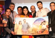 Double Seat Marathi movie Music Launch