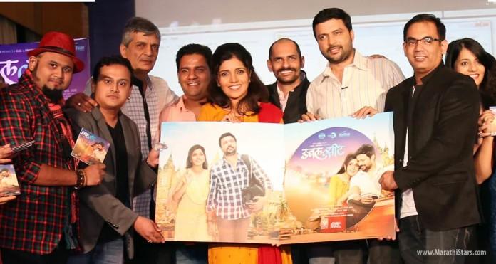 Double Seat Marathi movie Music Launch