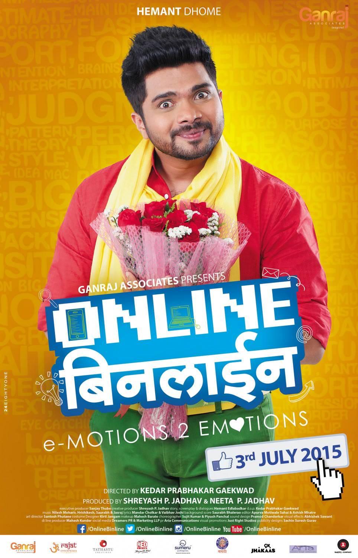 marathi movies mitwa full movie 2015 download