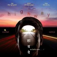 Highway Ek Selfie Aarpar