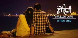 Mohini Mumbaichi Marathi Lavani Song - Double Seat Movie