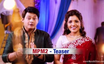 Mumbai Pune Mumbai Part 2 Teaser Trailer