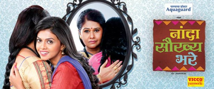 Nanda Saukhya Bhare Zee Marathi Serial