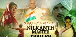 Nilkanth Master (Marathi Movie) Trailer