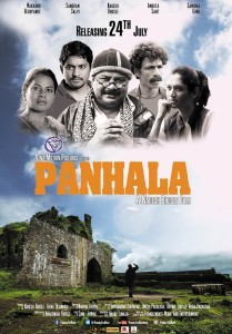 Panhala Marathi Movie Poster