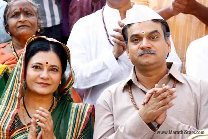 Vitthala Shappath Marathi Movie Still