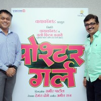 Ajit  Andhare - COO Viacom18 Motion Pictures and Sameer Patil
