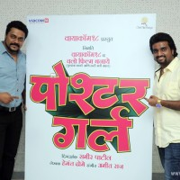 Amitraj  and Adarsh Shinde