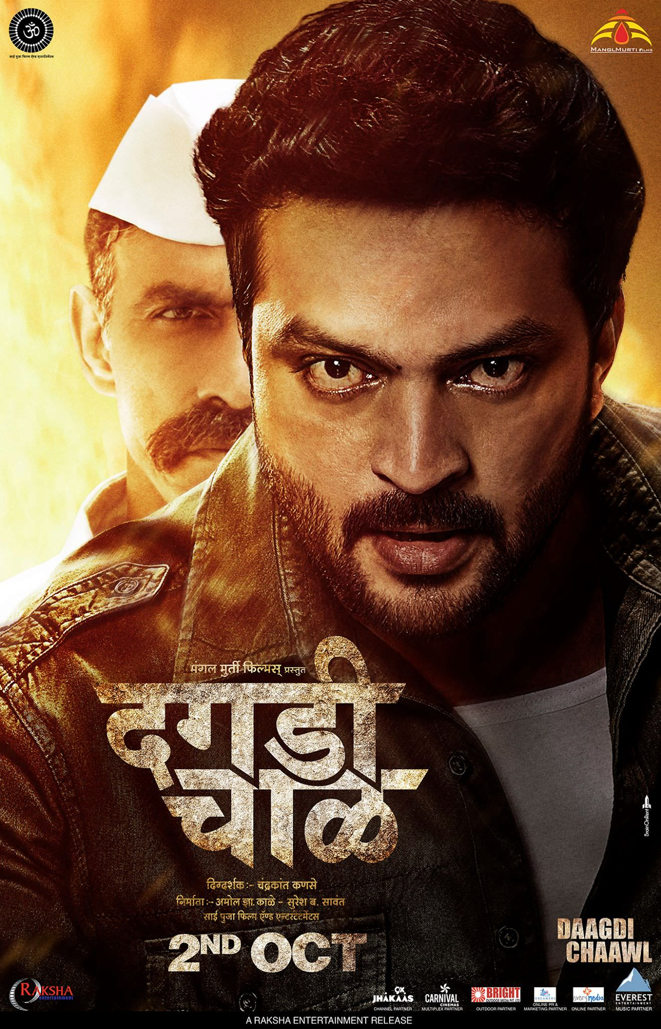 filmywap marathi movies 2015 | Film Streaming