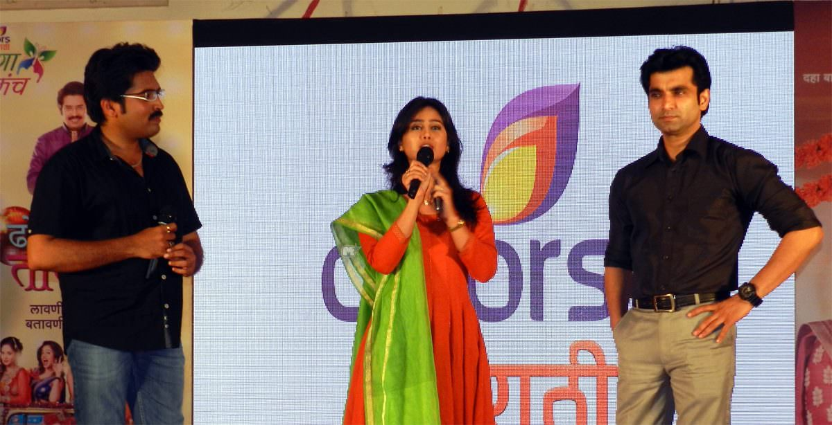 Colors Marathi promote their new shows