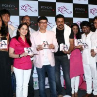 Tu Hi Re Marathi Movie Music launch