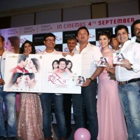 Tu Hi Re Music launch