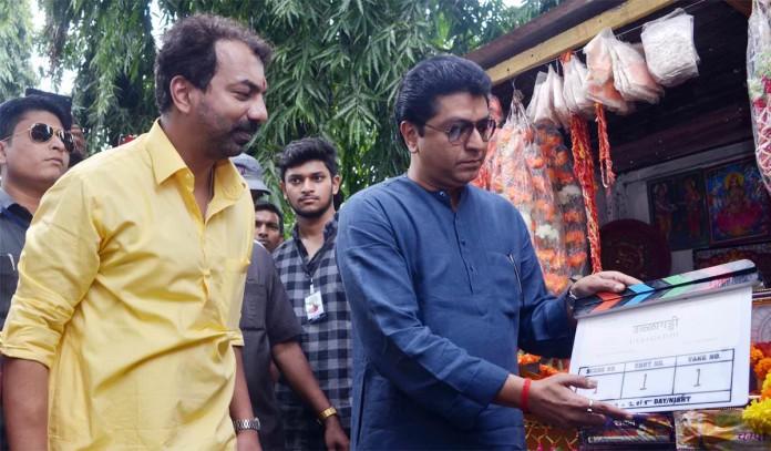 Abhijeet Panse's next film: Ulagaddi Upcoming Marathi Movie