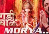 Morya Marathi Song - Dagdi Chawl Movie - Ankush Chaudhary