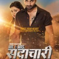 Mr & Mrs Sadachari Marathi Movie Poster