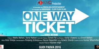 One Way Ticket Upcoming Marathi Movie