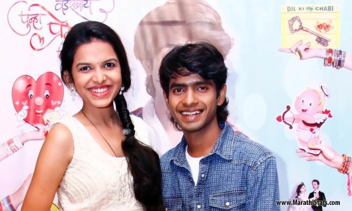Prathmesh Parab & Mitali Mayekar