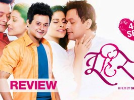 Tu Hi Re Marathi Movie Review