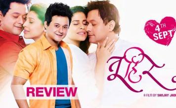 Tu Hi Re Marathi Movie Review
