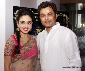 Amruta Khanvilkar and Subodh Bhave - Katyar Music Launch
