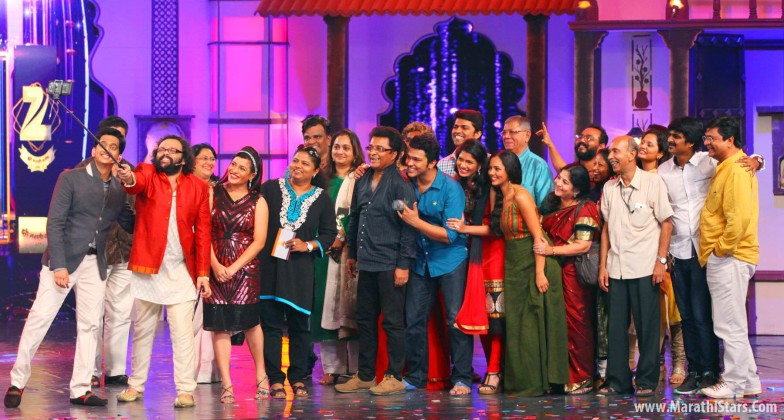 Z Marathi Serial Songs Mp3 Download - fangeloadcom