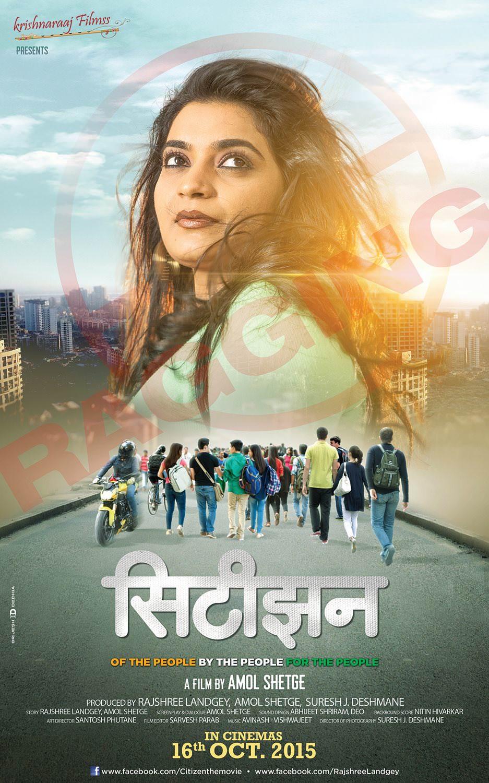 Citizen Marathi Movie Cast Crew Story Trailer Release Date