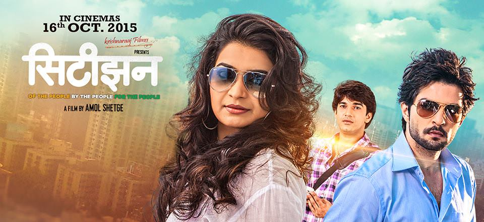 citizen marathi movie cast crew story trailer release date