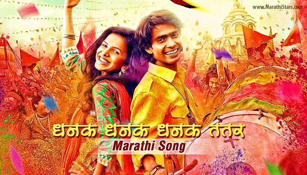 urfi marathi film hd