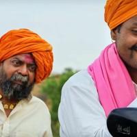 Gaan Vaju Dya Marathi Song - Khwada Movie
