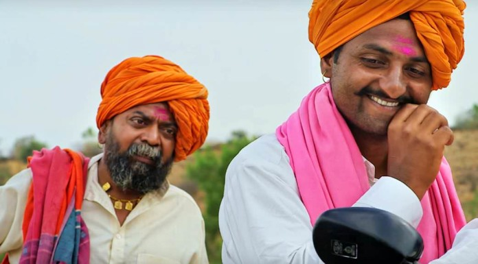 Gaan Vaju Dya Marathi Song - Khwada Movie