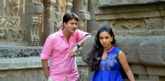 Swapnil Rajshekhar & Teja Devkar in Nazar