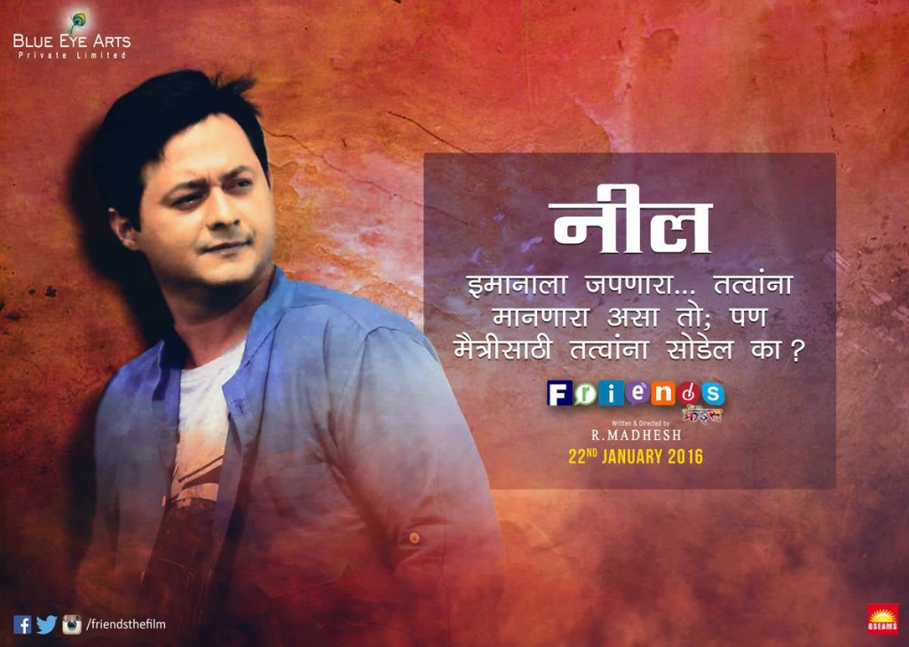 Swwapnil Joshi as Neel - Friends Marathi Movie
