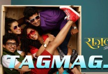 Tagmag (Marathi Song) - Rajwade And Sons