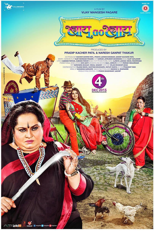 Go To Www Bing Comwww Seattle Govmayor: Bai Go Bai Marathi Movie Cast Story Trailer Release Date