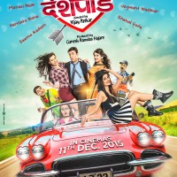 Carry On Deshpande Marathi Movie Poster