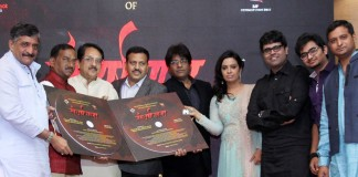 First look and music launch of 'Sangharshyatra'