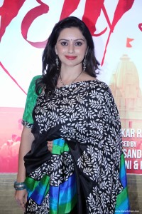 Shruti Marathe - First look and music launch of 'Sangharshyatra'