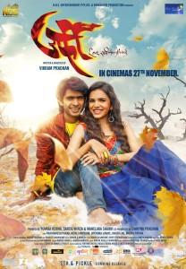 Urfi (2015) - Marathi Movie Poster