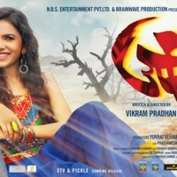 Urfi Marathi Movie